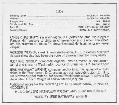 Back Credits: Smokey Bear with Ranger Hal LP Recording (Courtesy: Jack Maier)
